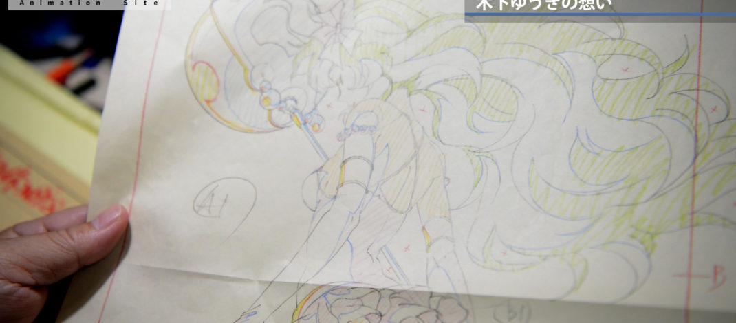 アニメの現場第2話『作画監督の現場-後編』